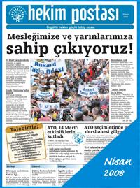 http://ato.org.tr/hekim_postasi_arsiv/2008/nisan.jpg